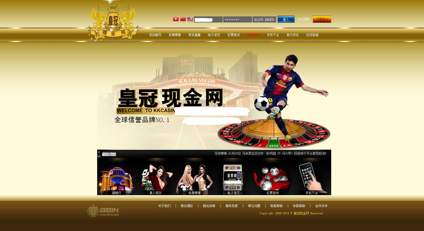 皇冠现金网源码|皇冠国际娱乐城整套源码